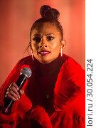 Купить «Celebrities attend the annual Perth City lights Xmas lights switch on, with musical performances. Featuring: Alesha Dixon Where: Perth, United Kingdom When: 18 Nov 2017 Credit: Euan Cherry/WENN.com», фото № 30054224, снято 18 ноября 2017 г. (c) age Fotostock / Фотобанк Лори