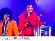 Купить «Celebrities attend the annual Perth City lights Xmas lights switch on, with musical performances. Featuring: Alesha Dixon Where: Perth, United Kingdom When: 18 Nov 2017 Credit: Euan Cherry/WENN.com», фото № 30054632, снято 18 ноября 2017 г. (c) age Fotostock / Фотобанк Лори