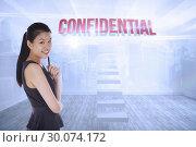 Купить «Confidential against city scene in a room», фото № 30074172, снято 21 марта 2014 г. (c) Wavebreak Media / Фотобанк Лори
