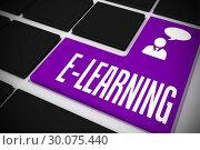 Купить «E-learning on black keyboard with purple key», фото № 30075440, снято 22 марта 2014 г. (c) Wavebreak Media / Фотобанк Лори