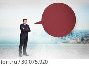 Купить «Composite image of young businessman standing cross-armed with speech bubble», фото № 30075920, снято 22 марта 2014 г. (c) Wavebreak Media / Фотобанк Лори