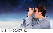 Купить «Composite image of visionary businessman looking to the future», фото № 30077824, снято 25 марта 2014 г. (c) Wavebreak Media / Фотобанк Лори