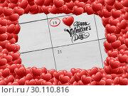 Купить «Composite image of red love hearts», фото № 30110816, снято 23 января 2015 г. (c) Wavebreak Media / Фотобанк Лори