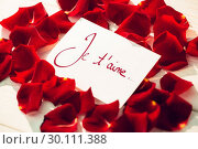 Купить «Composite image of valentines love hearts», фото № 30111388, снято 23 января 2015 г. (c) Wavebreak Media / Фотобанк Лори