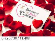 Купить «Composite image of valentines message», фото № 30111408, снято 23 января 2015 г. (c) Wavebreak Media / Фотобанк Лори