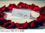 Купить «Composite image of i love you», фото № 30111448, снято 23 января 2015 г. (c) Wavebreak Media / Фотобанк Лори