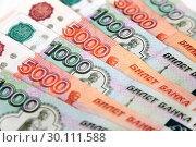 Купить «Российские деньги разного достоинства», эксклюзивное фото № 30111588, снято 19 февраля 2019 г. (c) Юрий Морозов / Фотобанк Лори