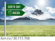 Купить «Composite image of earth day ahead», фото № 30111708, снято 27 апреля 2015 г. (c) Wavebreak Media / Фотобанк Лори