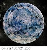 Купить «Globe over white background», фото № 30121256, снято 15 сентября 2016 г. (c) Wavebreak Media / Фотобанк Лори