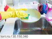 Купить «Woman washing plate with sponge in kitchen sink», фото № 30150340, снято 24 марта 2017 г. (c) Wavebreak Media / Фотобанк Лори