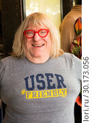 Купить «Comedy writer Bruce Vilanch poses at LASC with male models Timo Nunez and Adam Nicklas to promote 'Small Business Saturday's Stars Shop Small Weho' events...», фото № 30173056, снято 11 ноября 2017 г. (c) age Fotostock / Фотобанк Лори