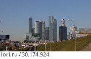 Купить «View of the complex of skyscrapers Moscow city.Russia», видеоролик № 30174924, снято 23 февраля 2019 г. (c) Владимир Журавлев / Фотобанк Лори