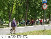 Купить «Школьники готовят к майским праздникам пешеходную аллею. Апрельские субботники.», эксклюзивное фото № 30176972, снято 5 июня 2018 г. (c) Кузин Алексей / Фотобанк Лори