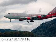 Купить «Boeing 747 Rossiya flies in Thunder Sky», фото № 30178116, снято 30 ноября 2016 г. (c) Игорь Жоров / Фотобанк Лори