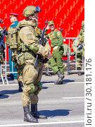Купить «Russia Samara May 2018: Soldiers with automatic weapons.», фото № 30181176, снято 5 мая 2018 г. (c) Акиньшин Владимир / Фотобанк Лори
