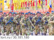 Купить «Russia Samara May 2018: Soldiers with automatic weapons.», фото № 30181180, снято 5 мая 2018 г. (c) Акиньшин Владимир / Фотобанк Лори