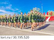 Купить «Russia Samara May 2018: beautiful women soldiers are marching in formation.», фото № 30195520, снято 5 мая 2018 г. (c) Акиньшин Владимир / Фотобанк Лори