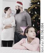 Купить «Parents lecturing daughter at Christmas», фото № 30196084, снято 29 февраля 2020 г. (c) Яков Филимонов / Фотобанк Лори