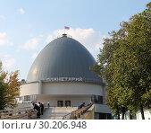 Купить «Город Москва.  Московский планетарий», фото № 30206948, снято 22 сентября 2018 г. (c) EgleKa / Фотобанк Лори