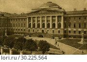Купить «Первый Московский университет (старое здание). 1925. Москва», фото № 30225564, снято 26 июня 2019 г. (c) Retro / Фотобанк Лори