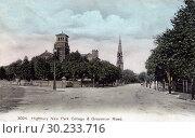 Купить «Хайбери. Гросвенор Роуд и новый парк колледжа. Лондон. Англия. 1912», фото № 30233716, снято 13 ноября 2019 г. (c) Retro / Фотобанк Лори