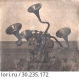 Советский четырехтрубный акустический локатор для улавливания шума двигателей самолетов. Стоковое фото, фотограф Retro / Фотобанк Лори