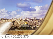 Купить «Israel Jerusalem city view from plane window», фото № 30235376, снято 21 августа 2015 г. (c) Сергей Новиков / Фотобанк Лори