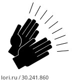 Купить «Clapping hands on a white background», иллюстрация № 30241860 (c) Сергей Лаврентьев / Фотобанк Лори