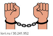 Купить «Handcuffs on the hands of the criminal», иллюстрация № 30241952 (c) Сергей Лаврентьев / Фотобанк Лори