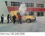 Купить «Нападение на машину инкассаторов», фото № 30243560, снято 11 июля 2020 г. (c) Сапрыгин Сергей / Фотобанк Лори