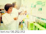 Купить «Pharmacist and pharmacy technician posing in drugstore», фото № 30252312, снято 21 октября 2016 г. (c) Яков Филимонов / Фотобанк Лори