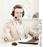 Купить «Man working in call centre», фото № 30252472, снято 14 декабря 2019 г. (c) Яков Филимонов / Фотобанк Лори