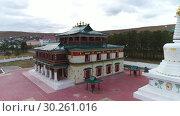 Купить «Забайкалье. Видео с дрона. Буддистский дацан в Агинском.», видеоролик № 30261016, снято 7 октября 2018 г. (c) kinocopter / Фотобанк Лори