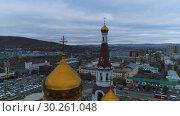 Купить «Чита, Забайкалье. Вид на город с дрона.», видеоролик № 30261048, снято 6 октября 2018 г. (c) kinocopter / Фотобанк Лори