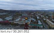 Купить «Чита, Забайкалье. Вид на город с дрона.», видеоролик № 30261052, снято 6 октября 2018 г. (c) kinocopter / Фотобанк Лори