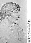 Купить «Portrait of a non-smiling man. Pencil drawing on paper», иллюстрация № 30267444 (c) Олег Хархан / Фотобанк Лори