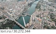 Купить «The ancient city of Albi in the south of France. View from above», видеоролик № 30272344, снято 4 января 2019 г. (c) Яков Филимонов / Фотобанк Лори