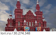 Купить «Banners with medals and ribbons on the facade of Historical museum (Victory Day decoration), Red Square, Moscow, Russia», видеоролик № 30274348, снято 10 марта 2019 г. (c) Владимир Журавлев / Фотобанк Лори
