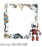 Red robot. Watercolor sketch. Hand drawn illustration. Стоковая иллюстрация, иллюстратор Мария Кутузова / Фотобанк Лори