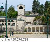 Купить «Цетинский монастырь. Цетине. Черногория», фото № 30276728, снято 14 сентября 2009 г. (c) Сергей Афанасьев / Фотобанк Лори