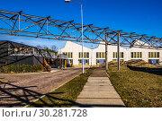 Купить «Residential Strijp-R, modern homes on the old factory site Philips, Eindhoven, The Netherlands.», фото № 30281728, снято 25 февраля 2019 г. (c) age Fotostock / Фотобанк Лори