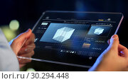 Купить «hands holding tablet pc with virtual projections», видеоролик № 30294448, снято 20 сентября 2019 г. (c) Syda Productions / Фотобанк Лори