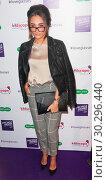 Купить «Specsavers' Spectacle Wearer of the Year at 8 Northumberland Avenue, London Featuring: Megan McKenna Where: London, United Kingdom When: 10 Oct 2017 Credit: WENN.com», фото № 30296440, снято 10 октября 2017 г. (c) age Fotostock / Фотобанк Лори