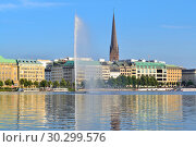 Купить «Lake Alster in Hamburg», фото № 30299576, снято 4 июля 2016 г. (c) Татьяна Савватеева / Фотобанк Лори