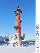 Купить «Saint-Petersburg in winter», фото № 30299592, снято 26 января 2011 г. (c) Татьяна Савватеева / Фотобанк Лори