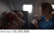 Купить «Air travel of mum with baby daughter», видеоролик № 30305896, снято 18 марта 2019 г. (c) Данил Руденко / Фотобанк Лори