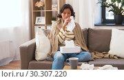 Купить «sick woman blowing nose in paper tissue at home», видеоролик № 30307220, снято 10 марта 2019 г. (c) Syda Productions / Фотобанк Лори