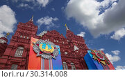 Купить «Banners with medals and ribbons on the facade of Historical museum (Victory Day decoration) against the sky, Red Square, Moscow, Russia», видеоролик № 30314008, снято 15 марта 2019 г. (c) Владимир Журавлев / Фотобанк Лори