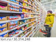 Купить «Russia Samara March 2019: beautiful mature women choose different goodies in a large shopping center.», фото № 30314248, снято 1 марта 2019 г. (c) Акиньшин Владимир / Фотобанк Лори