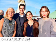 Купить «'Staatsoper für alle' reopening of Berlin State Opera at Hotel de Rome. Featuring: Judith Milberg, Matthias Schulz, Stephanie Schulz, Christiane Paul Where...», фото № 30317324, снято 30 сентября 2017 г. (c) age Fotostock / Фотобанк Лори